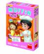 Muffin společenská hra
