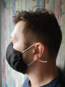 Látková respirační rouška - maska pánská dvouvrstvá s kapsou a drátkem černá