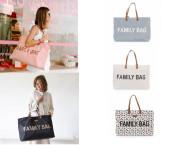 Cestovní taška Family Bag