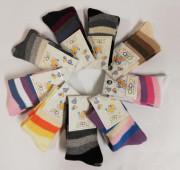 Kojenecké bavlněné ponožky proužkované Diba vel. 0 (17-19)
