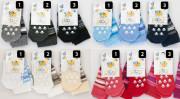 Kojenecké ponožky s protiskluzem vel. 0 (17-19) FROTÉ PROUŽKOVANÉ