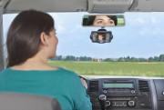 Zrcátko přídavné zpětné do auta