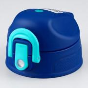 Hydratační uzávěr na dětskou termosku s dvěma uzávěry Modro-tyrkysová
