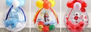Balónek na balení dárků Stuffer Balloons