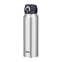 Mobilní termohrnek - nerez (termoska na kolo) 750 ml