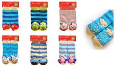 Kojenecké ponožky s chrastítkem a protiskluzem 12-24 měsíců
