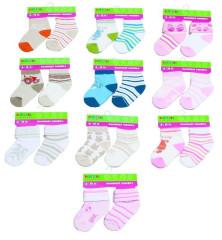 Kojenecké ponožky 2 páry PD114, 6 - 12 měs. Pidilidi