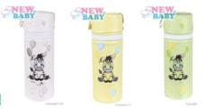 Termoobal Standard New Baby Zebra na klasické láhve
