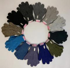 Zimní prstové rukavičky pletené Vel. M (3-5 let)