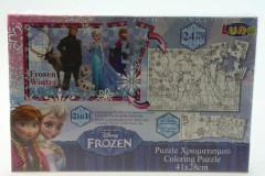 Puzzle Frozen 2 v 1