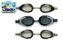 Plavecké brýle 20x15x5cm 14 let +