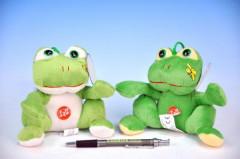 Plyšová žába na baterie se zvukem 13cm