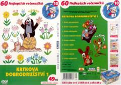 DVD - Krtkova dobrodružství 1
