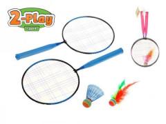 Badmintonové rakety 2ks 44x22cm + košíček + míček