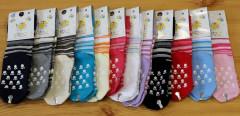 Kojenecké ponožky s protiskluzem proužkované vel. 0 (17-19)