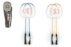 Badminton sada + 3 košíčky Donnay kov 66cm