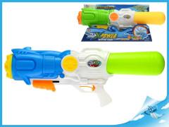 Vodní pistole pumpovací 55cm