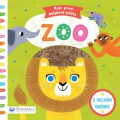 Leporelo Moje první dotyková knížka Zoo
