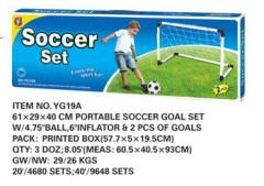 Fotbalová branka 2 ks - set