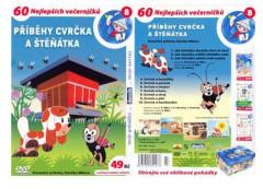 DVD - Cvrček a štěňátko