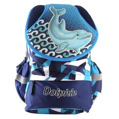 Školní batoh Dolphin III. - Modrý