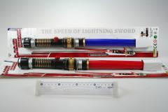 Meč vysouvací se světlem a zvukem