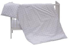 Dětské povlečení 2dílné - Scarlett Hvězdička - béžová 100 x 135 cm