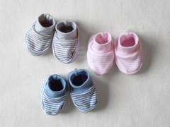 Kojenecké bavlněné capáčky Baby Service Pruh