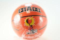 Basketbal míč