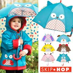 Zoo deštník Skip Hop