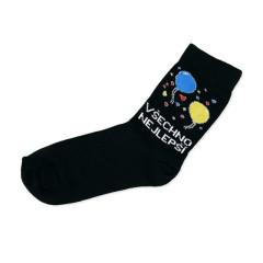 Humorné ponožky - Všechno nejlepší
