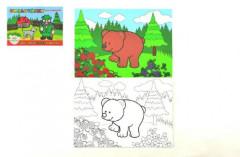 Omalovánky Moje první lesní zvířátka 21x14,5cm