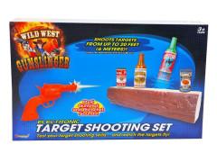 Střílení na plechovky