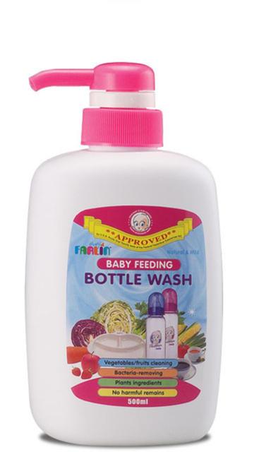 Antibakteriální mycí prostředek 500 ml