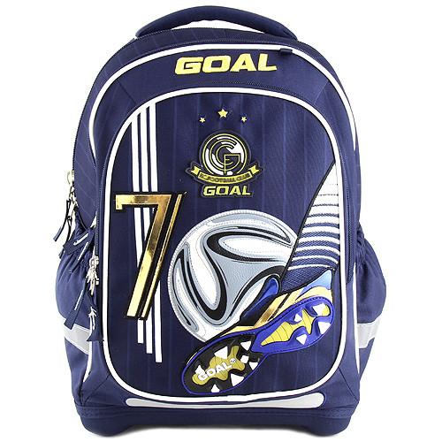 Školní batoh Goal - 3D nášivka kopačky a fotbalového míče - číslo 7 ... e1096cca6f