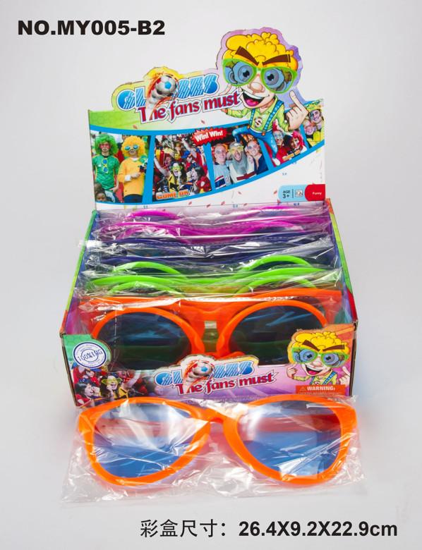 Párty brýle