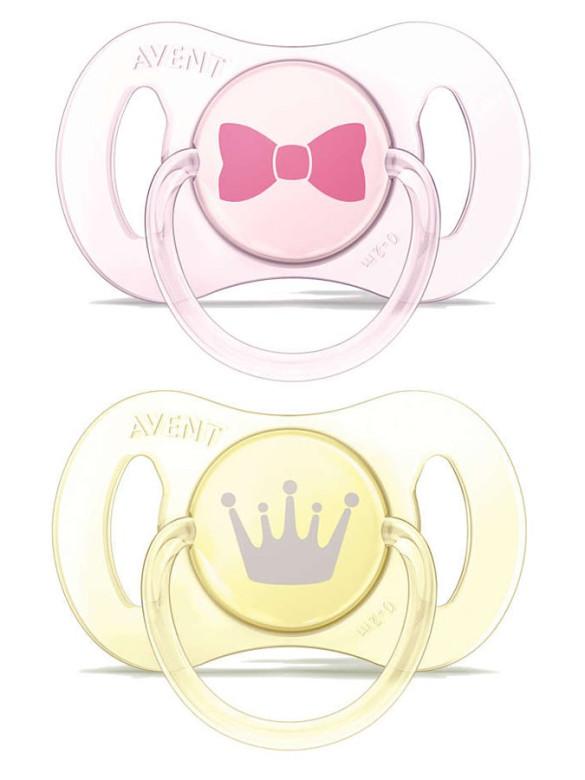 Šidítko anatomické MINI 0 - 2 měs, 2ks - růžovo-žlutá