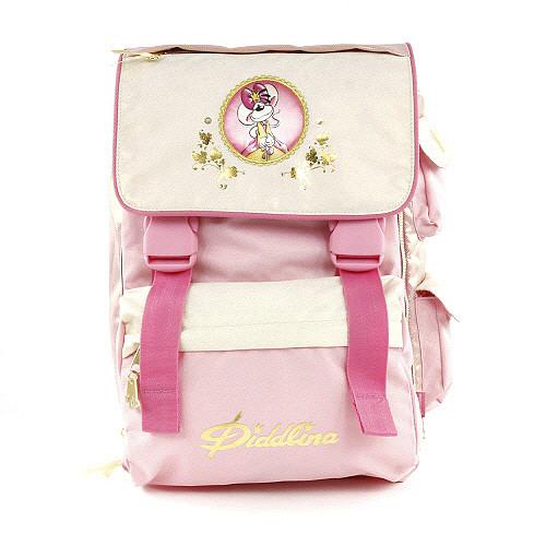 Školní batoh Diddlina - myška princezna